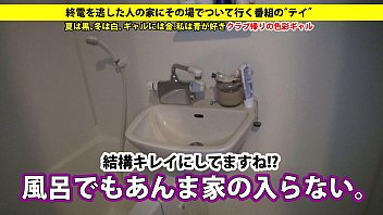【ナンパ】渋谷でナンパした素人パイパンヤリマンビッチな黒ギャル宅にお邪魔してハメ撮り