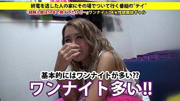 【パイパン熟女・人妻の動画】渋谷でナンパした素人パイパンヤリマンビッチな黒ギャル宅にお邪魔して主観SEX